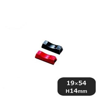 箸置き 四角用 黒 10個入 (454228)