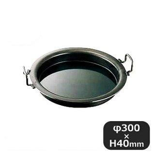 鉄餃子鍋 30cm (002002)