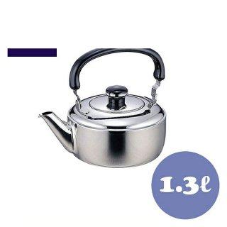 オブジェ 18-8ケトル OJ-24 (1.3L) (013120)