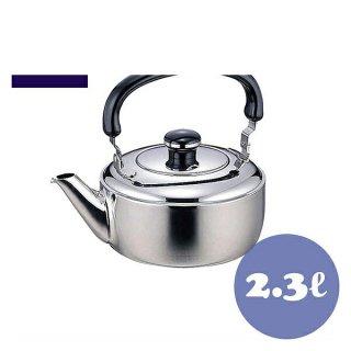 オブジェ 18-8ケトル OJ-10 (2.3L) (013122)