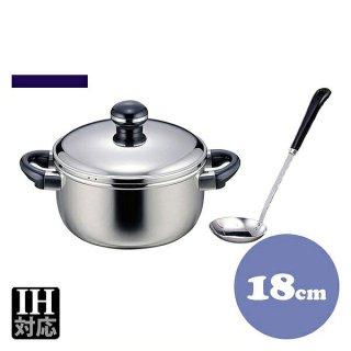 オブジェ ソースポット18cm&お玉 OJ-60-1 (013128)