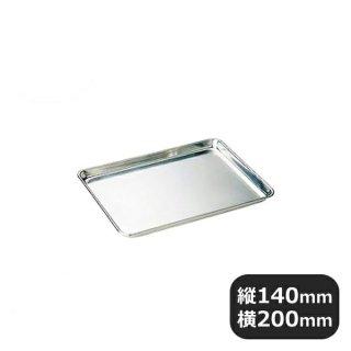 ステンレス中華まな板用受皿 (CLO18-0ケーキバット8吋) (023001)