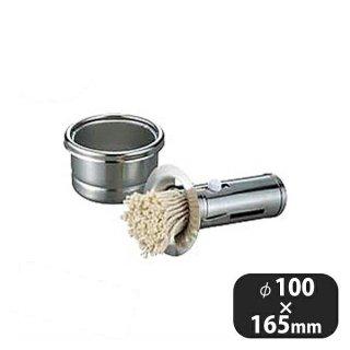 スライド式油引セット 特大 (066072)