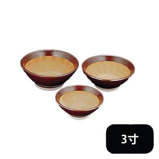 茶スリ鉢 3寸 (364017)