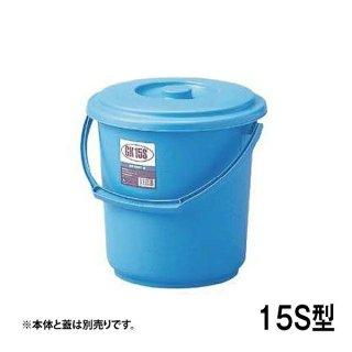 GK バケツ 15S型 蓋 (092228)