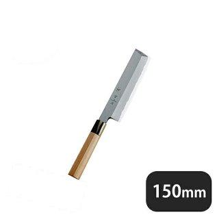 神田上作 薄刃 150mm (129018)