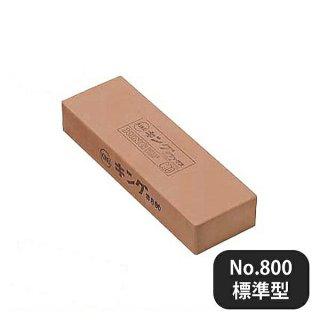 中砥セラミック製法キング DX No.800 標準型 (133031)