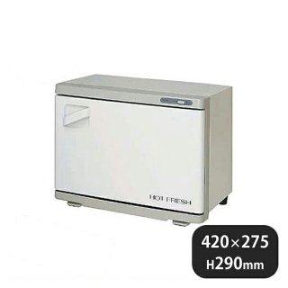 タオルウォーマー MT50SA(373006-1pc)