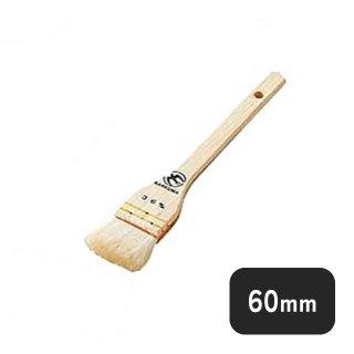 木柄白ハケ 60mm (066022)
