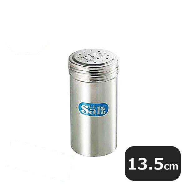 18-8調味料缶 特中 S缶(塩) (068009)