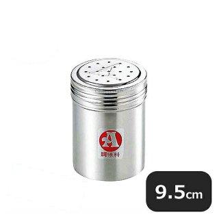 18-8調味料缶 大 A缶(化学調味料) (068018)