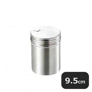 18-8調味料缶 大 T缶 (068022)