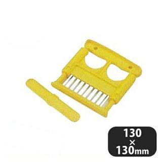 ミートソフター刃8列×1枚 (070002)