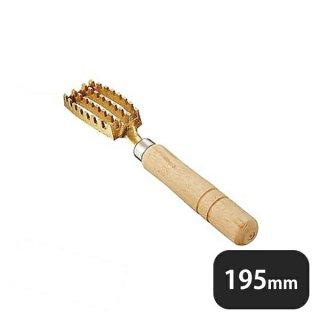 真鍮ウロコ取り 大 (072019)