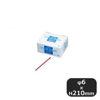 カラーストロー ST-013赤 500本入バラ 12箱セット (379115-12P)