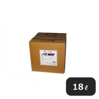 アルコール製剤 ノロ-MGF 18L (427085)