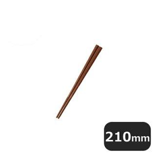 ぐる麺箸 21cm 茶 PM-107 10膳セット(454197)