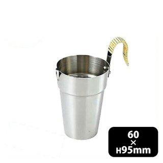 18-8酒タンポ 籐巻 1合 (113015)