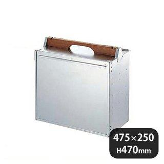 アルミ出前箱 横型 5段 (053008)