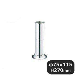 18-8菜箸スタンド(魚串立) 大 (110068)