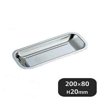 SW 18-8角おしぼり入 渕無 6枚入 (188039-6P)