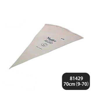 アルモ 絞り袋 81429 70cm(9-70) (337215)