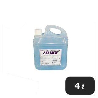 アルコール製剤 ノロ-MGF 4L (427084)