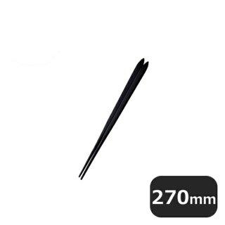 黒南天 取箸 27cm 10膳セット(454052)