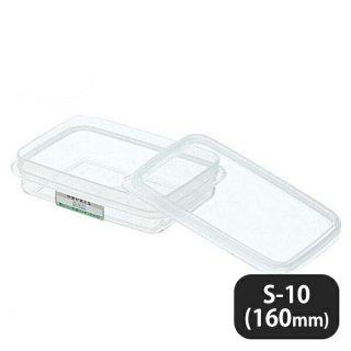 ハイパック 角型 S-10(160ml) (031002)