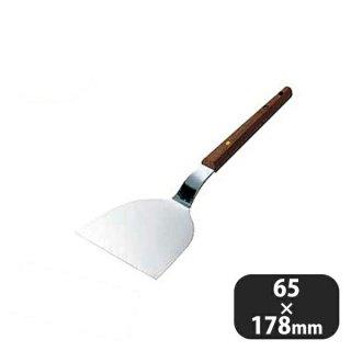 木柄起金 小 (065001)
