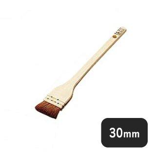 木柄茶ハケ 30mm (066015)