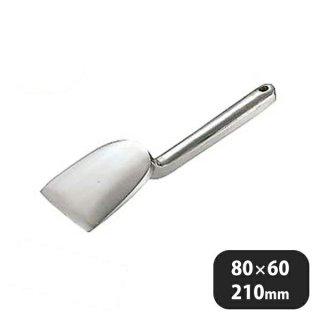 肉タタキ 平 (070004)
