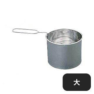 18-8粉フルイ 大 (048050)