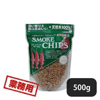 進誠 スモークチップス リンゴ(111033)