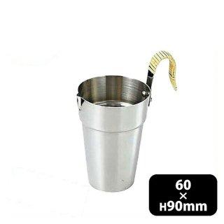 18-8酒タンポ 籐巻 0.8合 (113014)