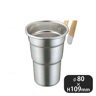 アルミ酒タンポ 1号 (113019)