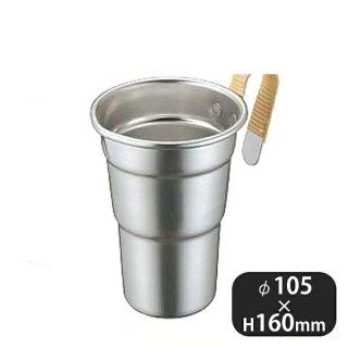 アルミ酒タンポ 3号 (113021)