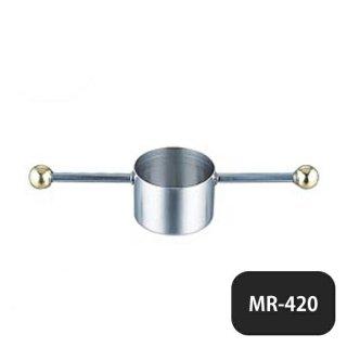 18-8スイングメジャーカップ MR-420 (171233)