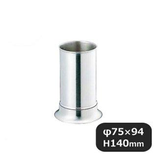 18-8菜箸スタンド(魚串立) 小 (110070)