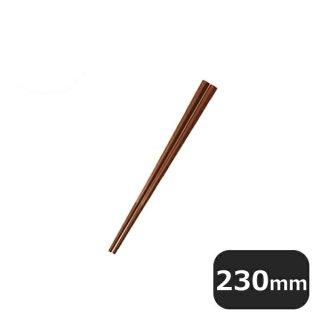 ぐる麺箸 23cm 茶 PM-108 10膳セット(454198)
