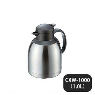 イマージュ 卓上ポット CXW-1000(1.0L) (123072)