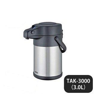 サーモス ST エアーポット TAK-3000(3.0L) (123076)