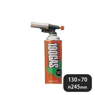 ハンディガスパワートーチ HD-2500(425017)
