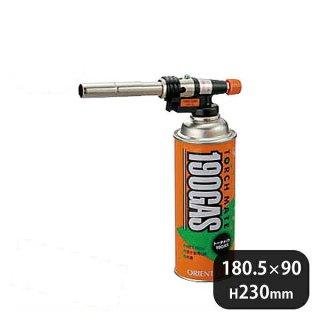 ハンディガスパワーターボ HD-X(425036)