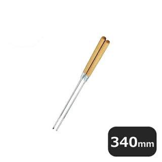 白木柄揚箸(044059)