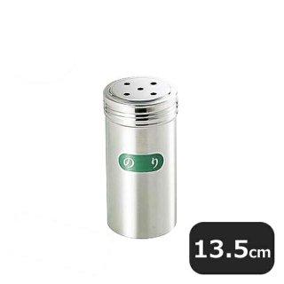 18-8調味料缶 特中 N缶(のり) (068013)