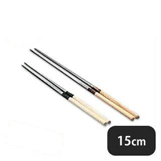 水牛桂柄盛箸 15cm(082027)