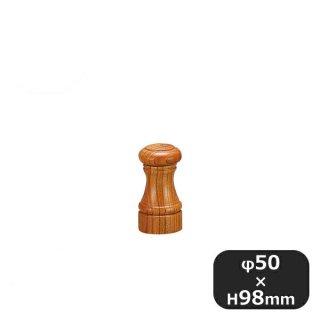 IKEDA ケヤキ材 白木仕上げ ソルト #3112 (193089)
