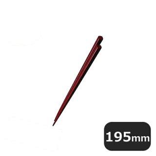 ナイロン 角箸19.5cm エンジ No.853R 10膳セット(374057)