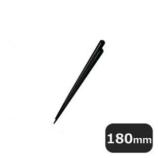 ナイロン 角箸 18cm 黒 No.854B 10膳セット(374058)